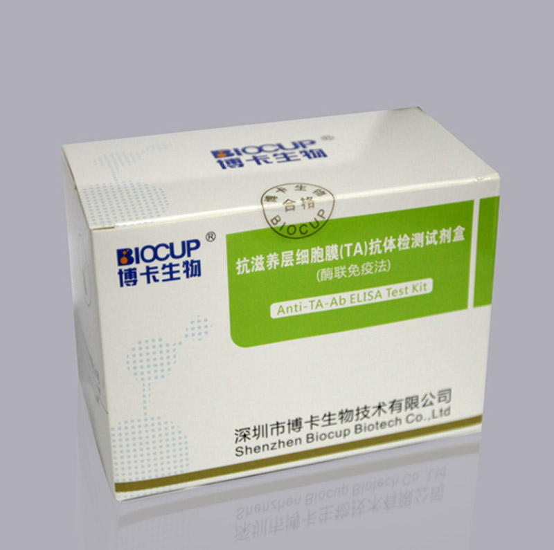 Anti-TA-Ab ELISA Test Kit