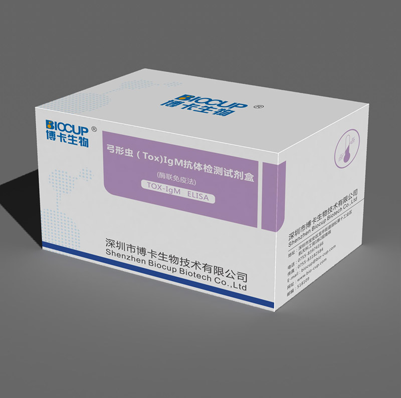 Tox IgM detection kit